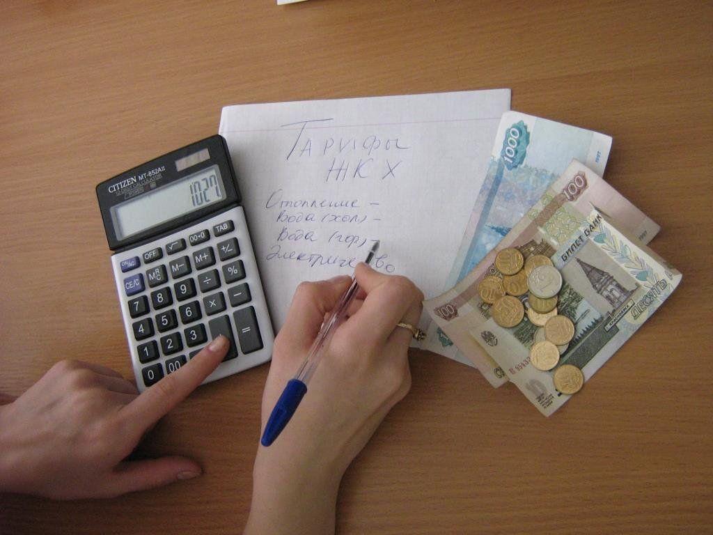 ВСамарской области сиюля возрастут коммунальные тарифы