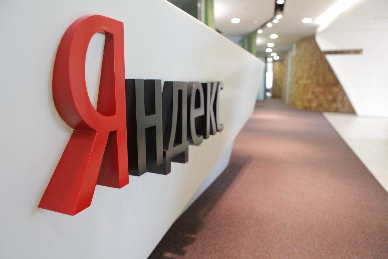 «Яндекс» представил лёгкую версию браузера для андроид