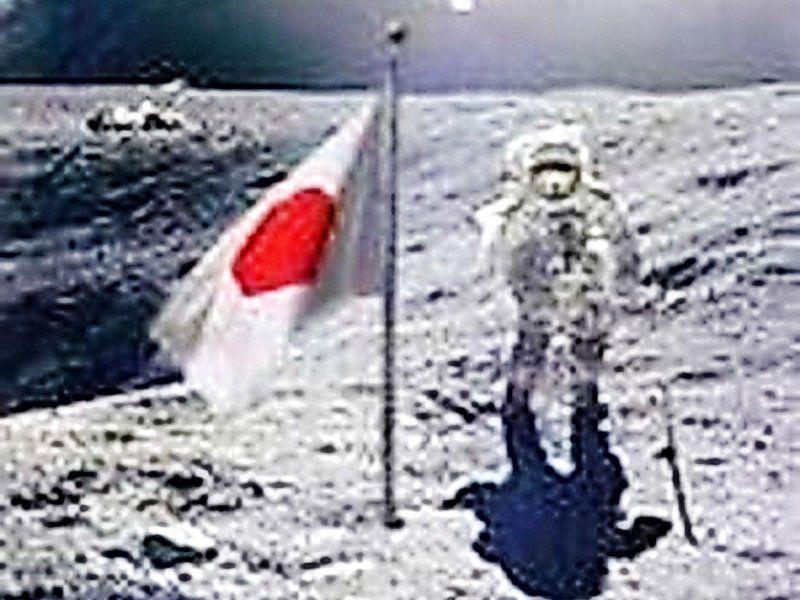 Япония планирует высадку наЛуну к 2030-ому году