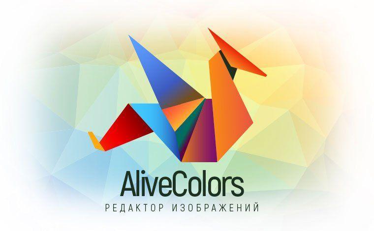 ВПерми разработали альтернативу Adobe Photoshop