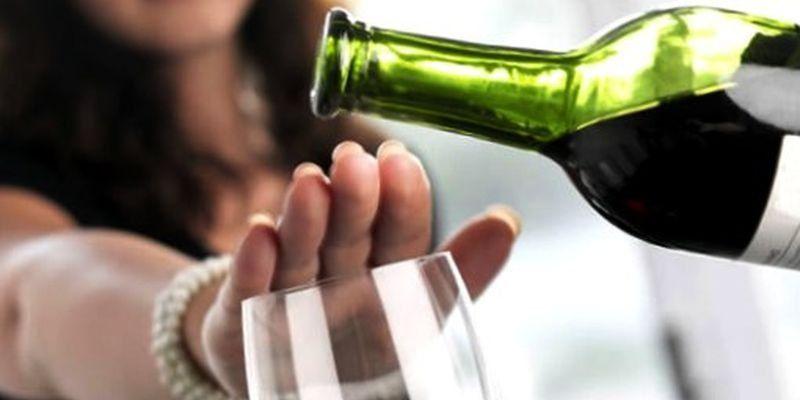 Новыи метод лечения алкоголизма вшивание капсулы от алкоголизма в Москве