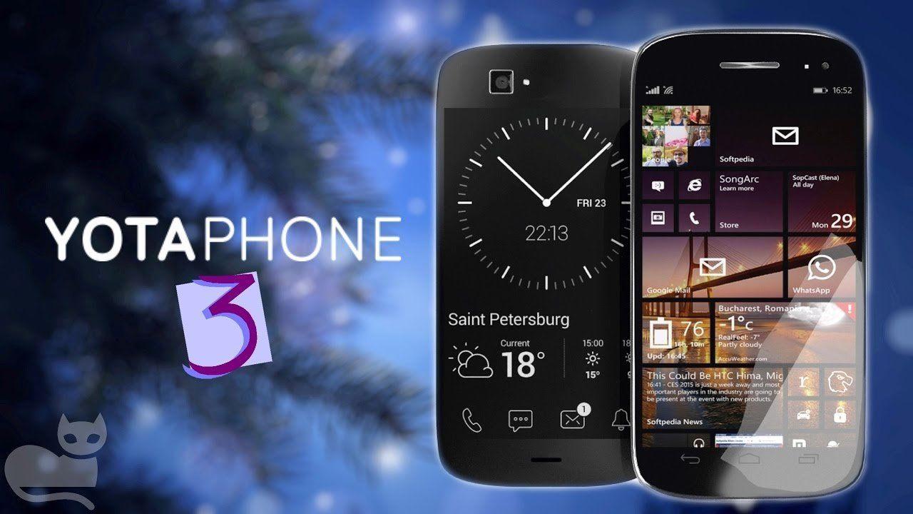 ВСеть утекли характеристики ифотографии YotaPhone 3