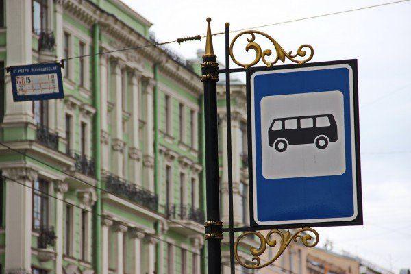 В Петербурге осенью появятся дорожные знаки интернационального образца