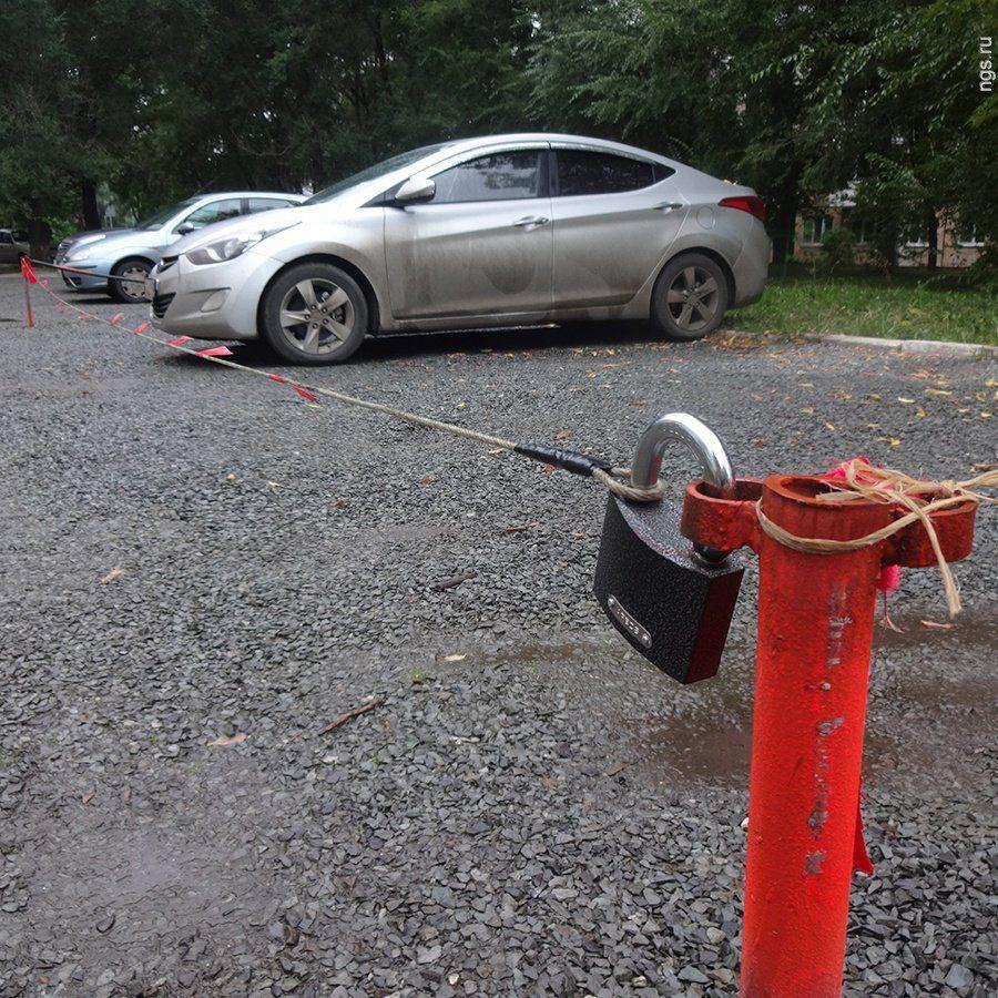 Как сделать во дворе свое парковочное место