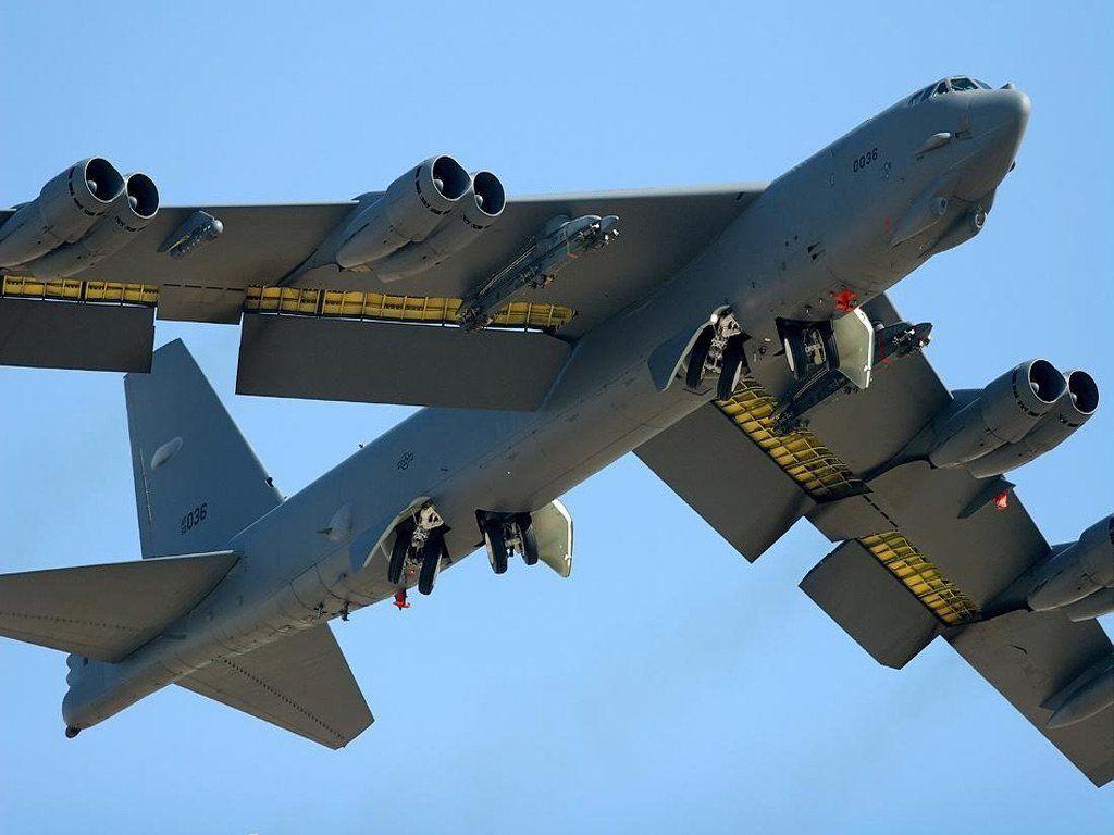 США перебрасывают вЕвропу два стратегических бомбардировщика