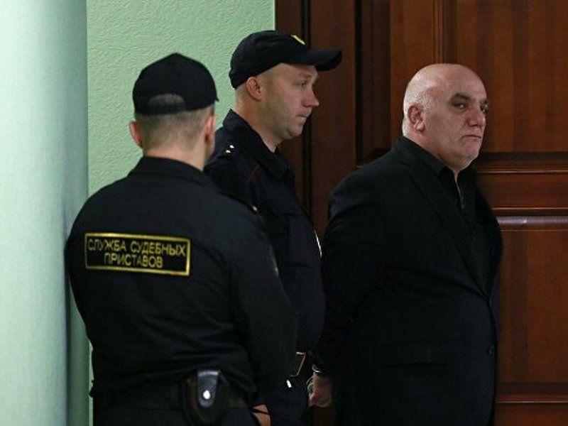 Защита осужденного зазахват заложников в«Ситибанке» обжаловала вердикт вВС РФ