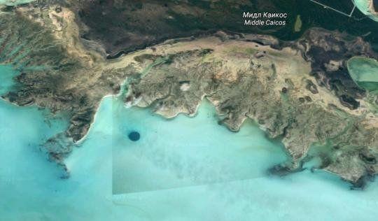Ученые отыскали наКубе подводную базу инопланетян— Пришельцы рядом