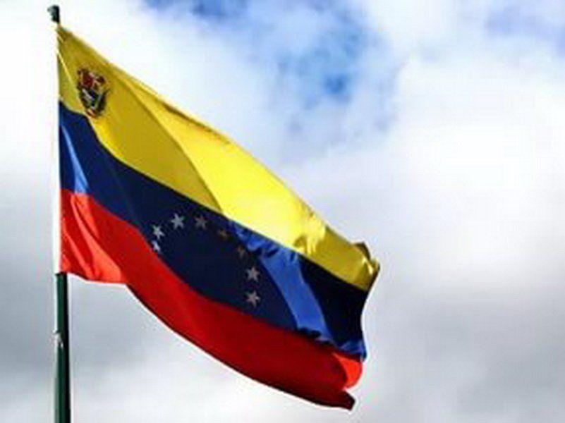 Оттава ввела санкции против Мадуро