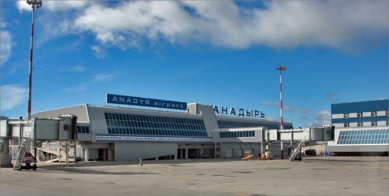 Аэропорт Анадыря отказался обслуживать самолеты «ВИМ-Авиа»