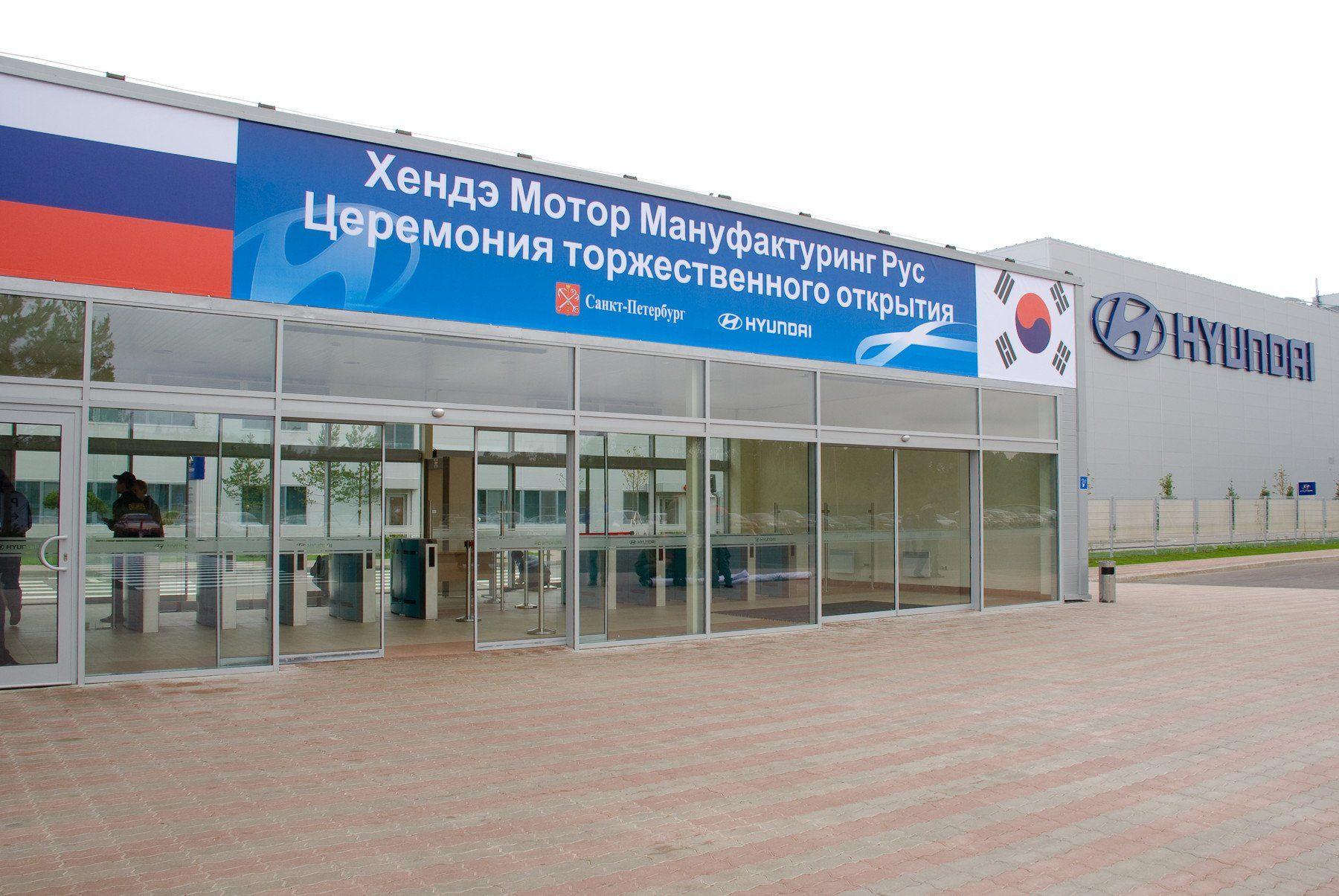 За3 квартала русский завод Хюндай выпустил неменее 196 тыс. машин