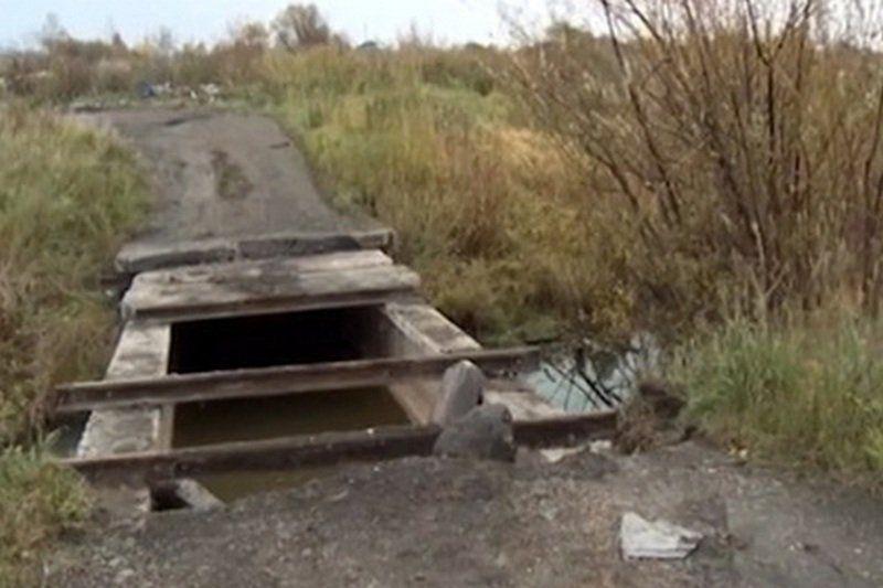 ВКрасноярском крае неизвестные украли мост