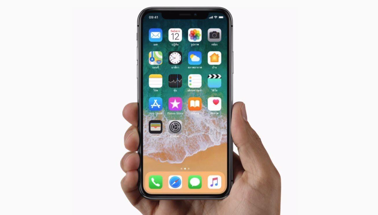 Профессионалы сравнили дисплеи iPhone X, Pixel 2 XLиGalaxy Note8