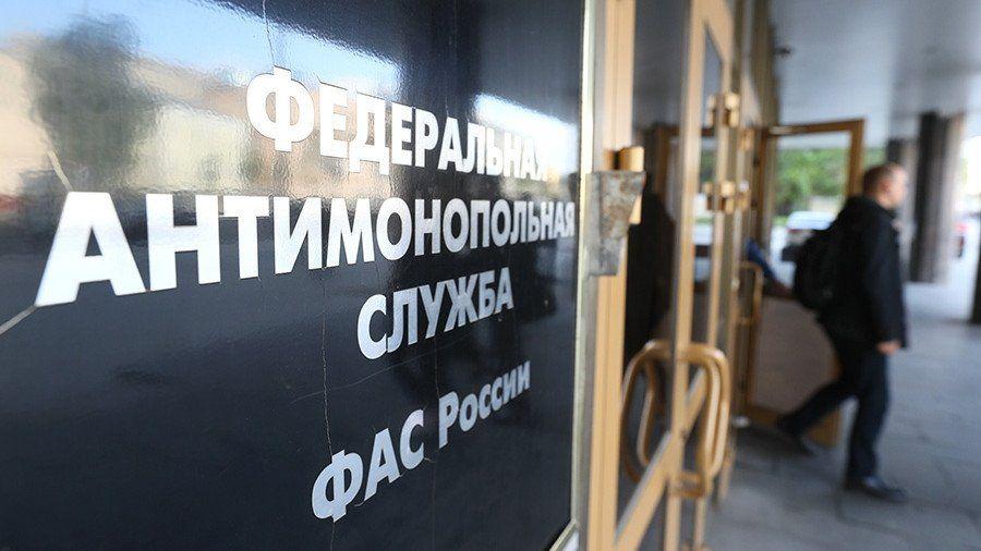 «РЖД» вынудили установить ввагонах кондиционеры ибиотуалеты