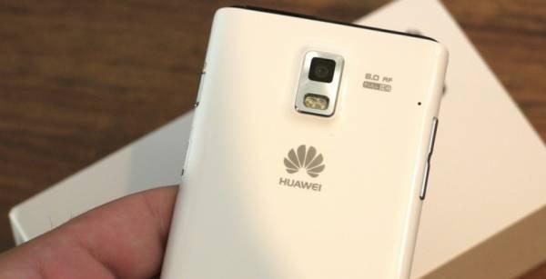 Huawei P11 придет с 40 МП тройной основной камерой
