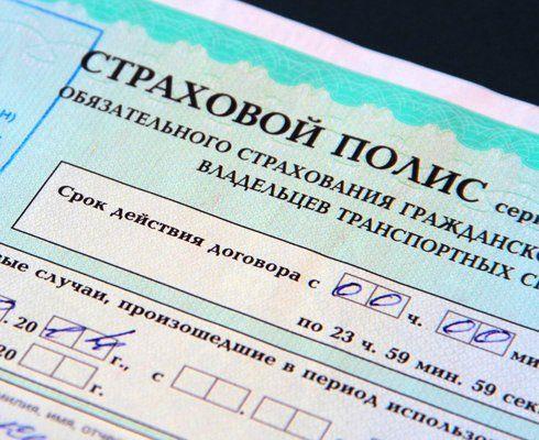 Личный  инвестор получил разрешение отФАС о закупке  ГСК «Югория»