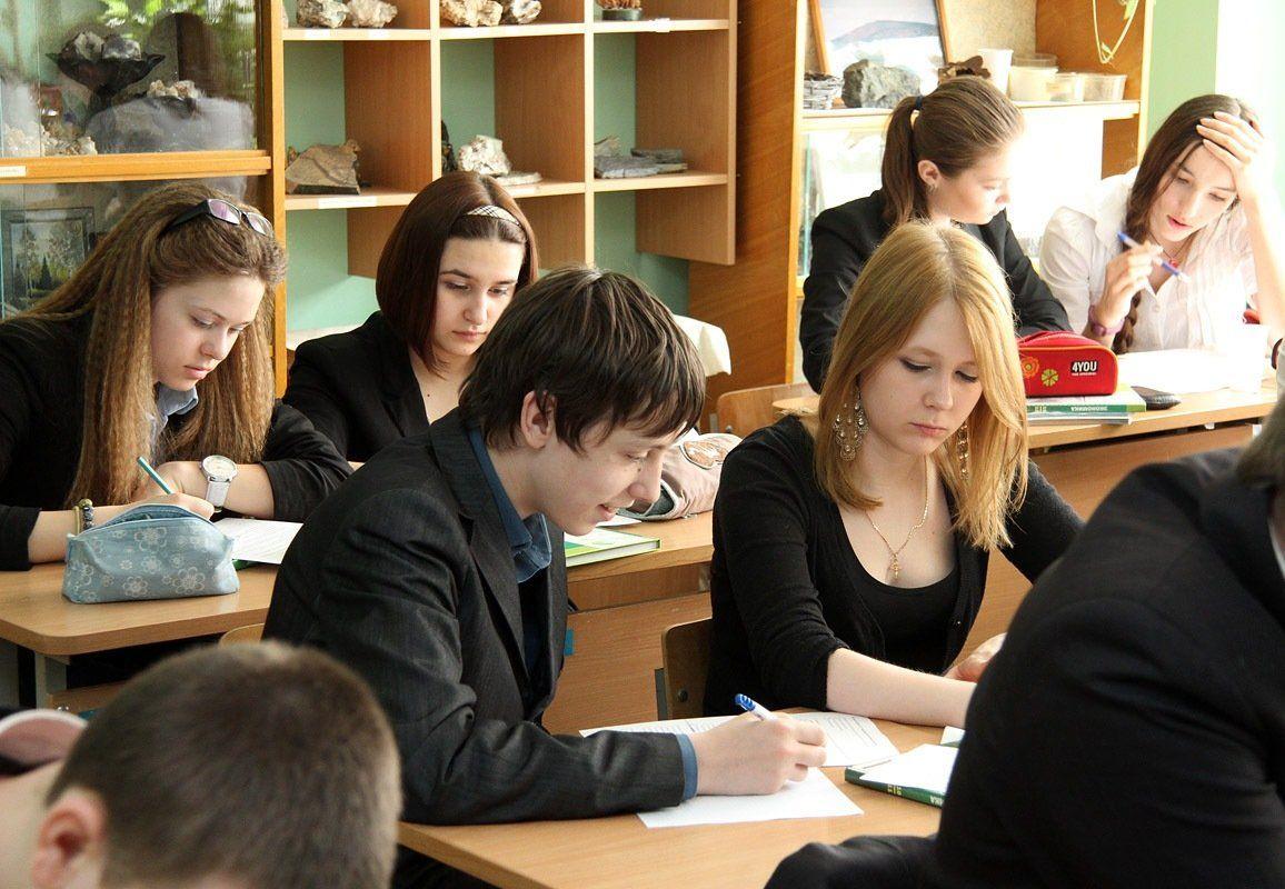 Картинки учеников старших классов