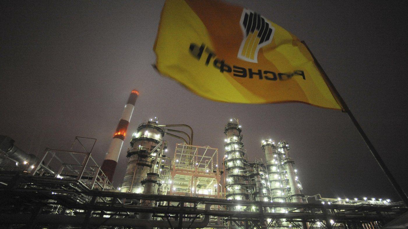 «Роснефть» показала рекордный рост чистой прибыли запоследние 5 лет