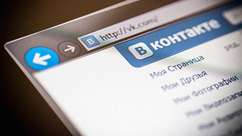 Создатели «ВКонтакте» обновили алгоритмы для новостные ленты