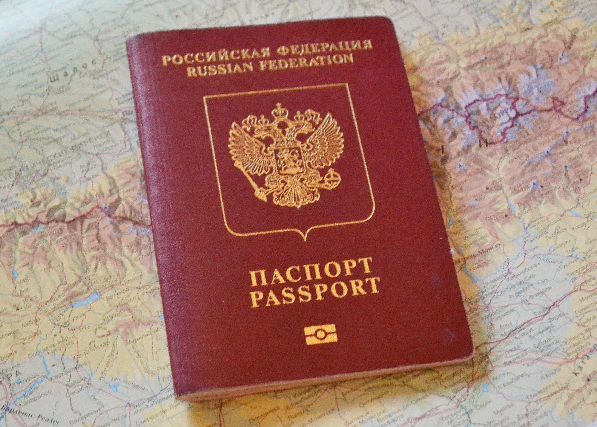 Жители России смогут летать вЮжную Америку без виз