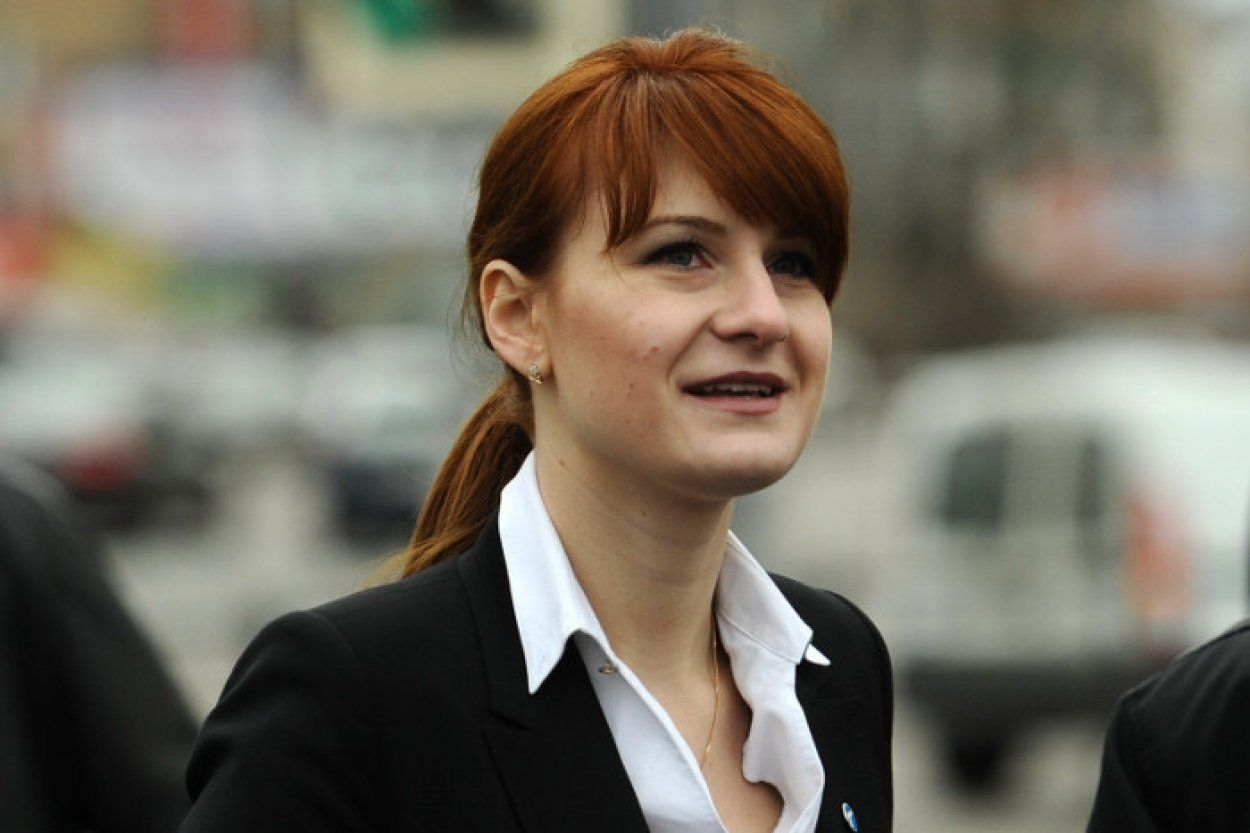 СБутиной вСША сняли «сексуальные» обвинения